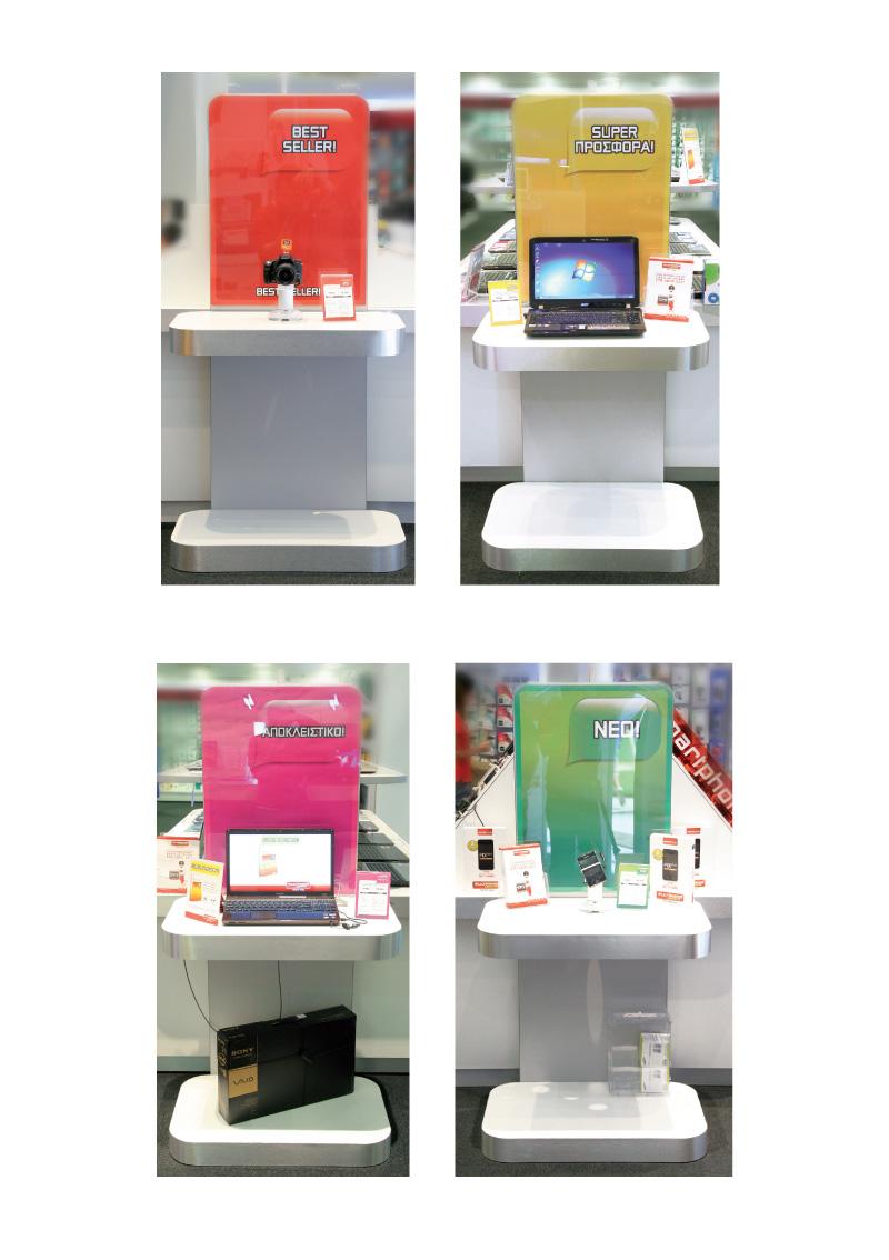 MULTIRAMA promotion stand
