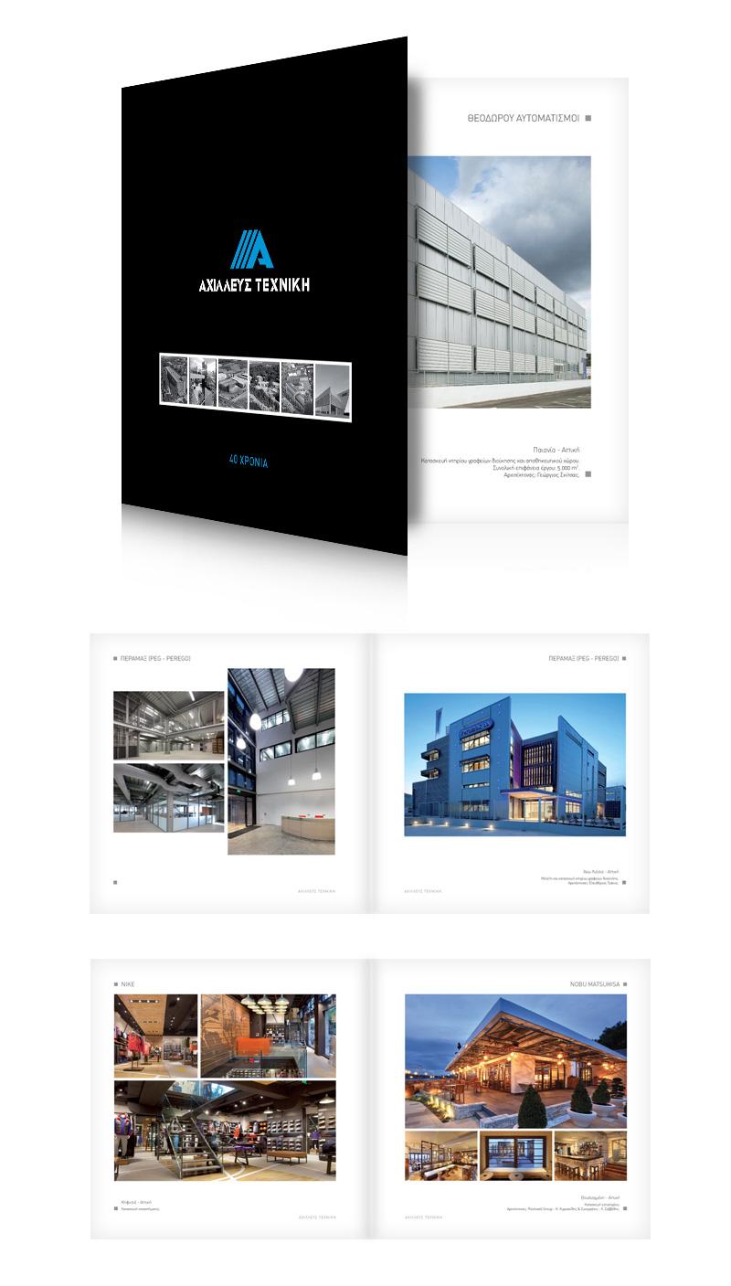 Achilleus_brochure