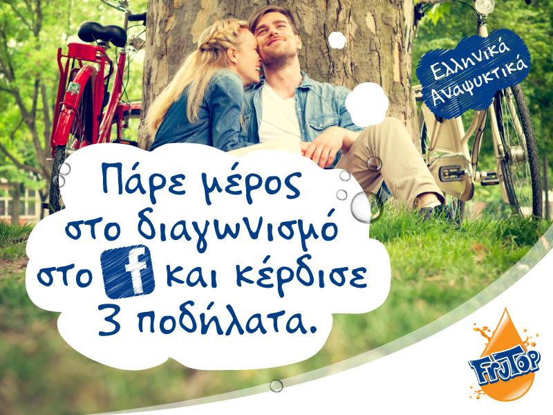 Frutop_Neolaia_400x300