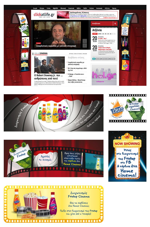 Frutop_Campaign_Cinema2014