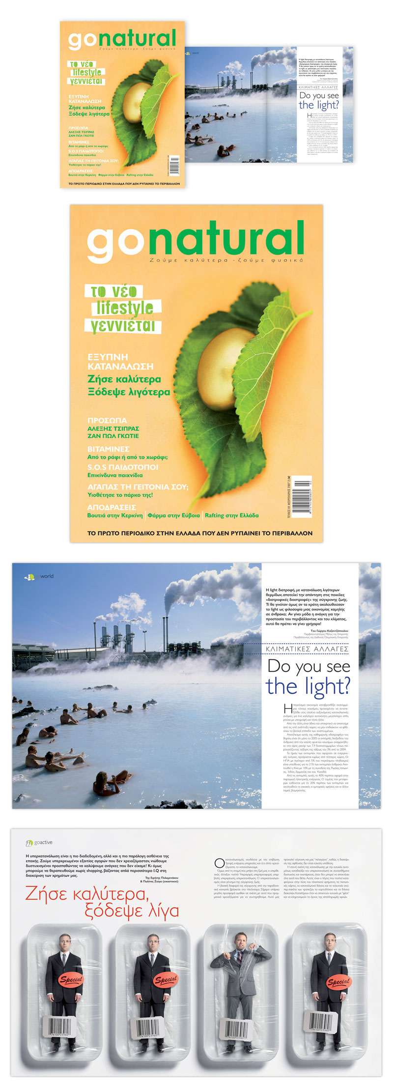 GoNatural_magazine1