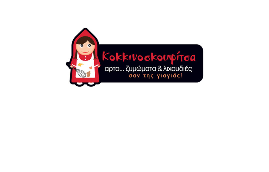 Kokkinoskoufitsa_logo