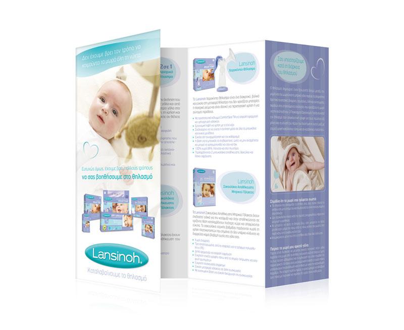 Lansinoh_leaflet