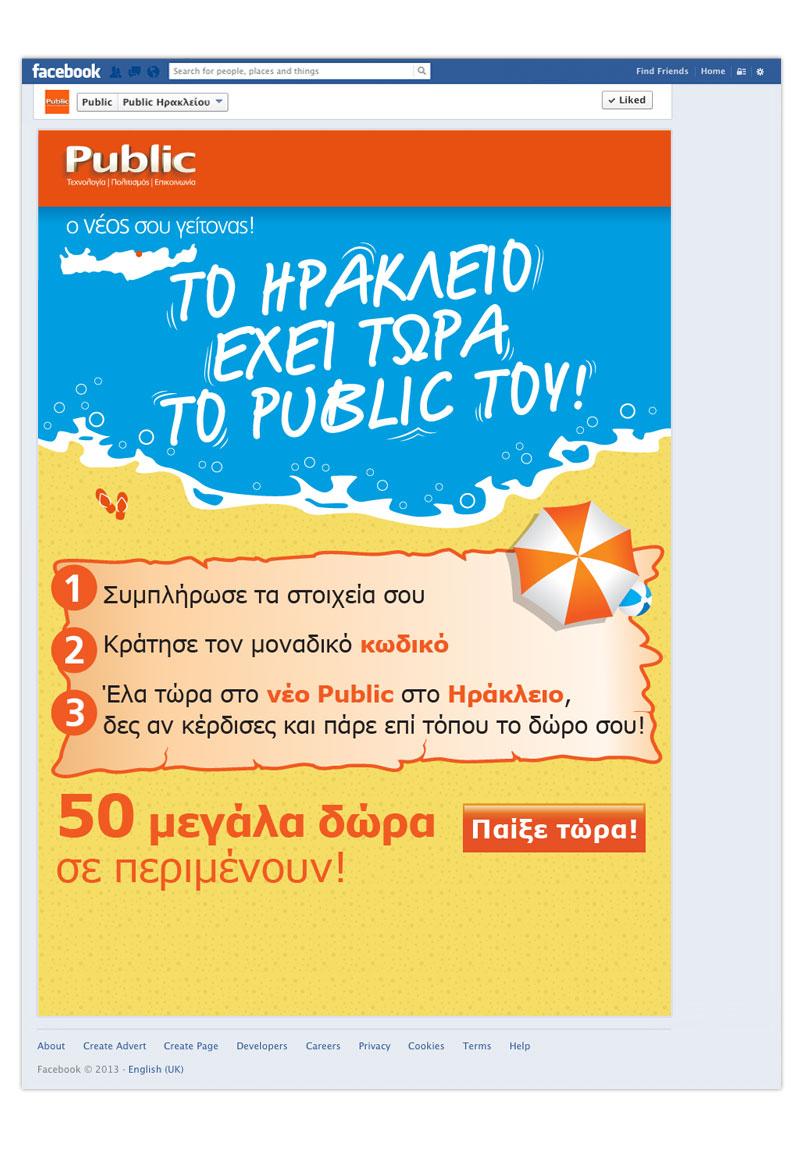 Public_Hrakleio_App