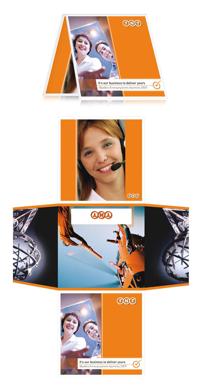 TNT_Brochure