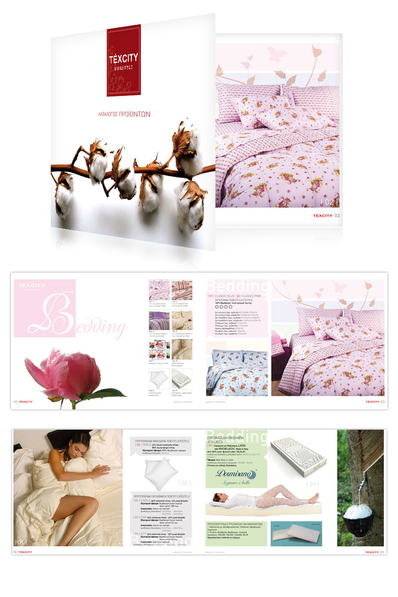 Texcity_brochure