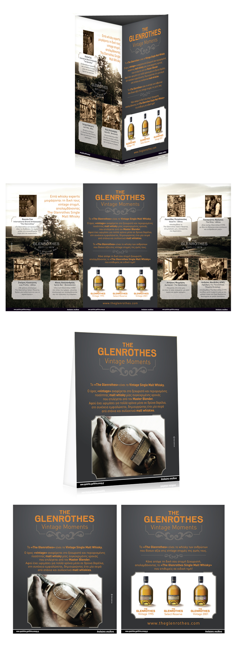 TheGlenrothes_TableTent