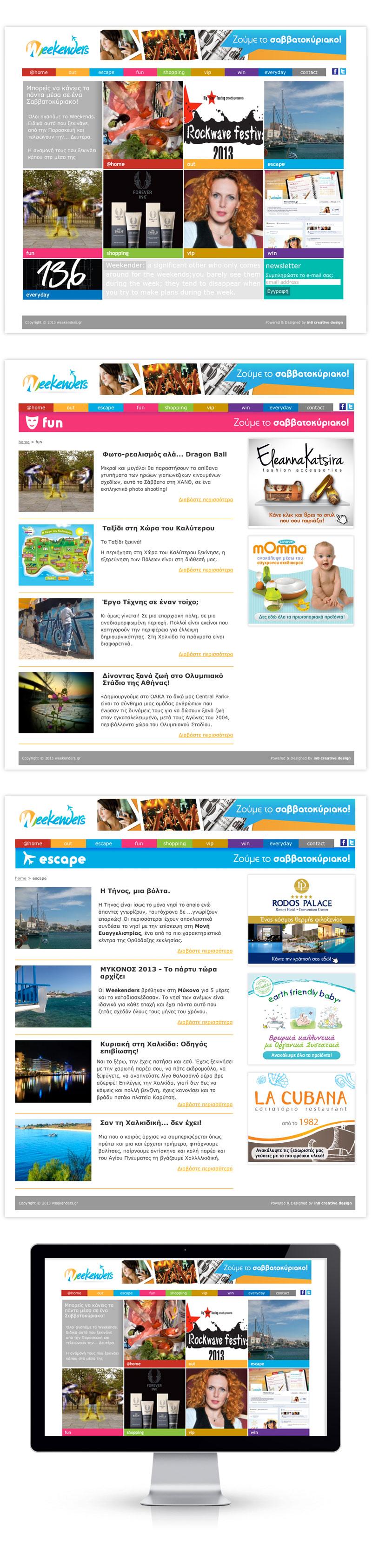 Weekenders_site_in8