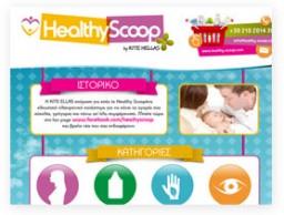 healthyscoop-infographic
