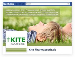 Facebook Page for KITE HELLAS