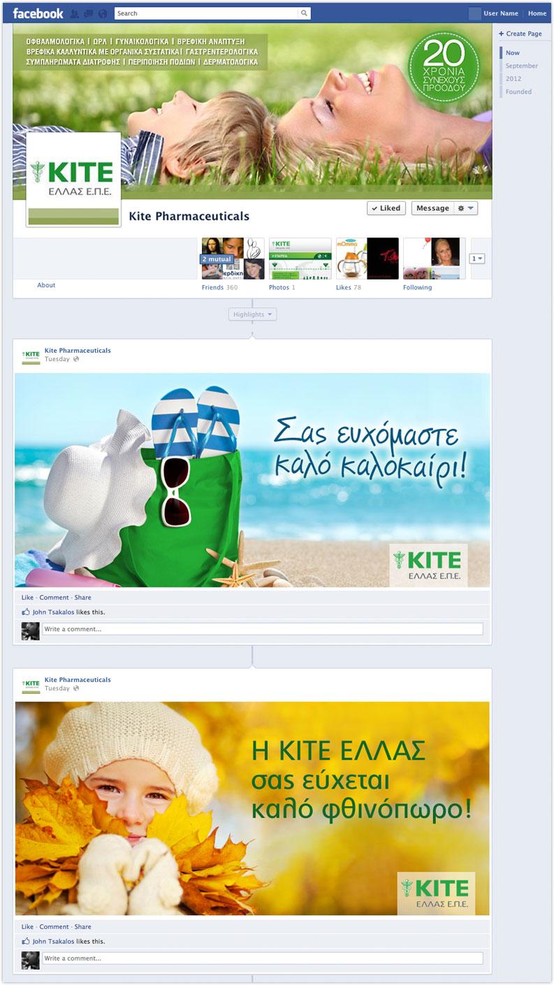 kite-social