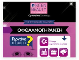 kiten-beauty-infographic