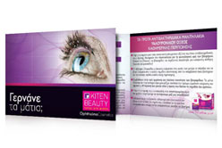 KITEN BEAUTY leaflet