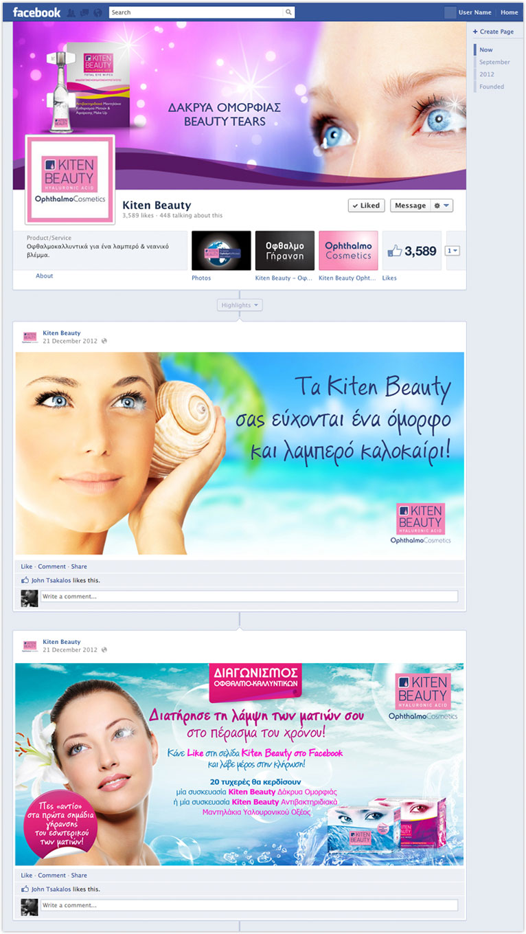 kiten-beauty-social