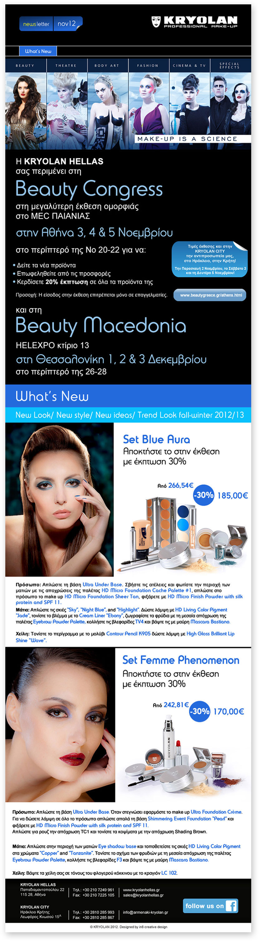 kryolan-newsletter
