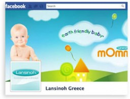Facebook Page for LANSINOH GREECE