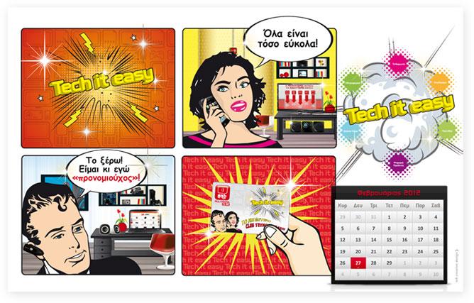 multirama-calendar