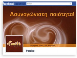 Facebook Page for PANITO