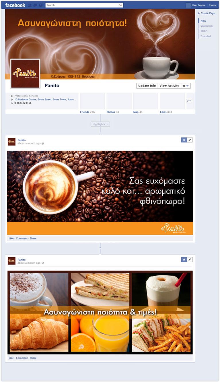 panito-social