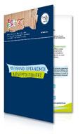 QUALITY NET brochure