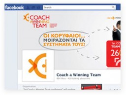 Facebook Page for TEAM