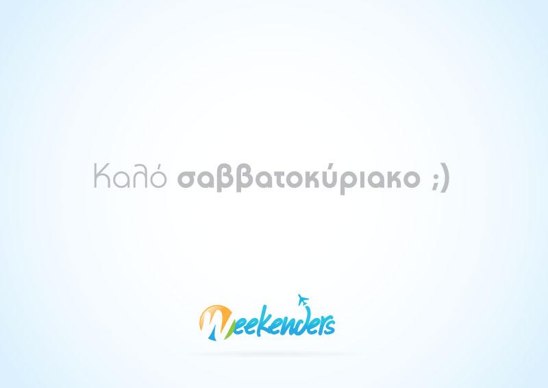 weekenders_parousiasi_in8site_12