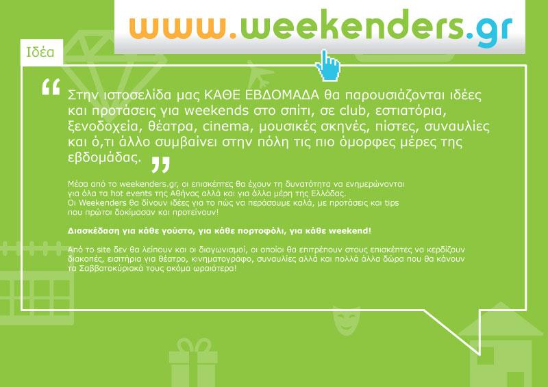 weekenders_parousiasi_in8site_4